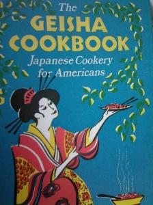 geisha-cookbook