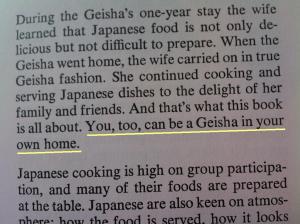 geisha-you-too
